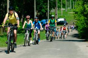 Bicycle tours - photo 5